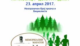Memorijalni maraton Kozara - Donja Gradina