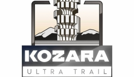 "Manifestacija ""Kozara Ultra Trail"""