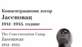 """Gostovanje izložbe """"Koncentracioni logor Jasenovac 1941-1945"""" u Muzeju NP Kozara"""